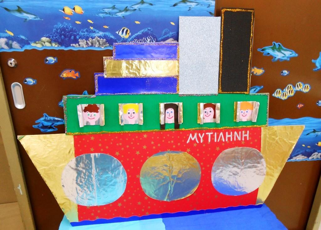 MYTILHNH